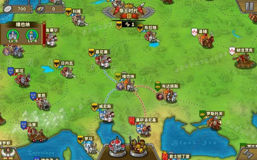 欧陆战争5:帝国 国际版截图2