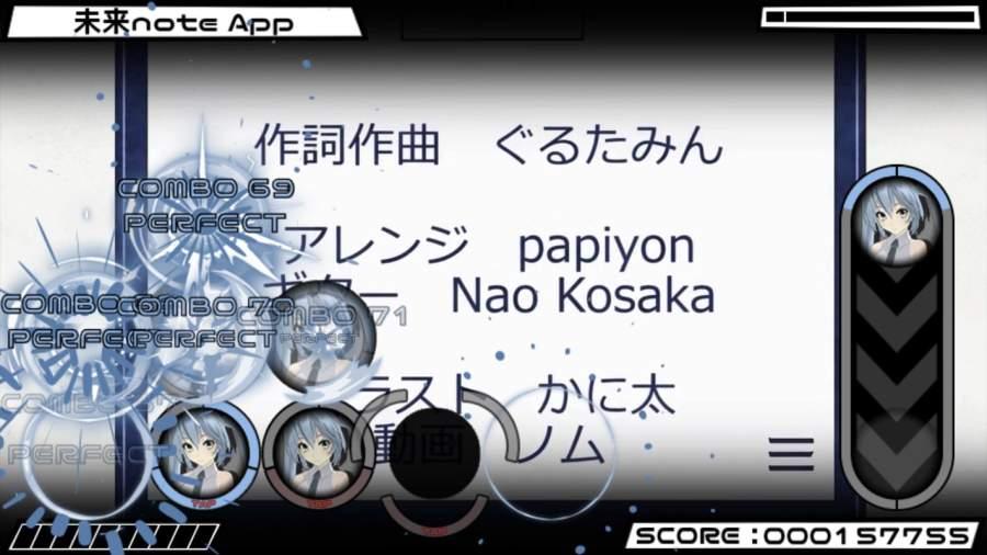 Beat Beat Vocaloid Reborn截图5