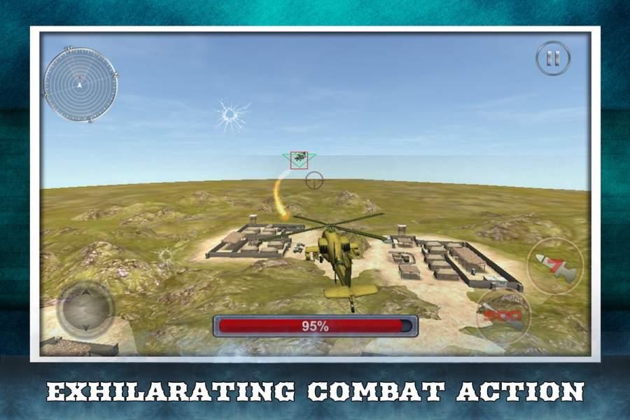 直升机空战3D截图2