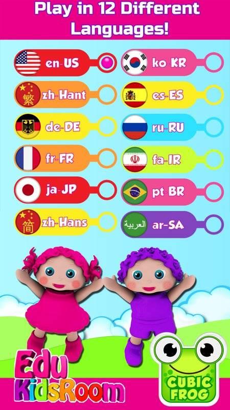 针对儿童学习颜色、数字和形状的教育性游戏