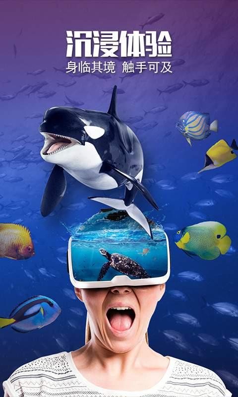 VR影院截图3