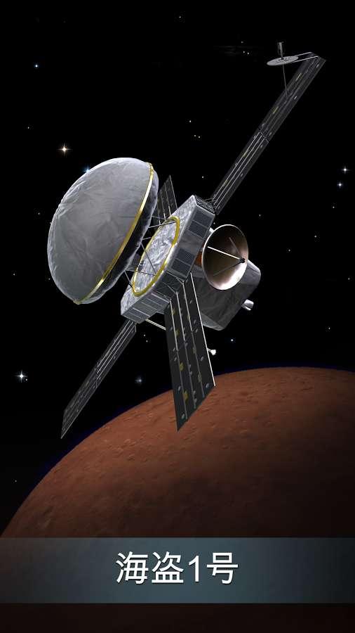 太空博物館:Space