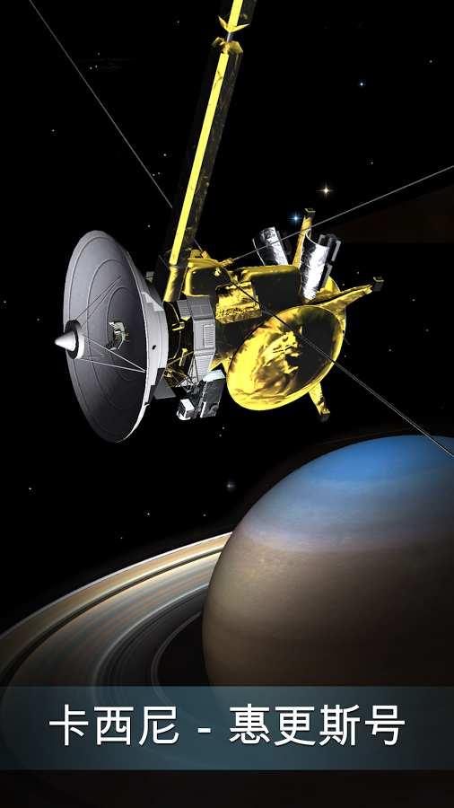太空博物館:Space截图1