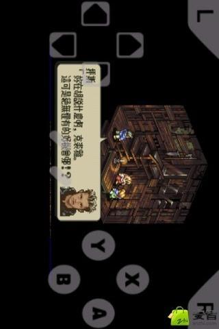 皇家骑士团2中文版截图0
