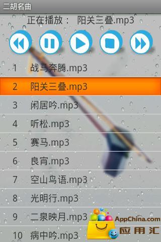 【免費媒體與影片App】二胡名曲-APP點子