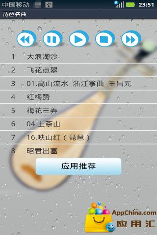 emergency murder中文版 - 玩APPs
