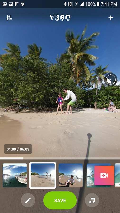 全景视频编辑器:V360截图2
