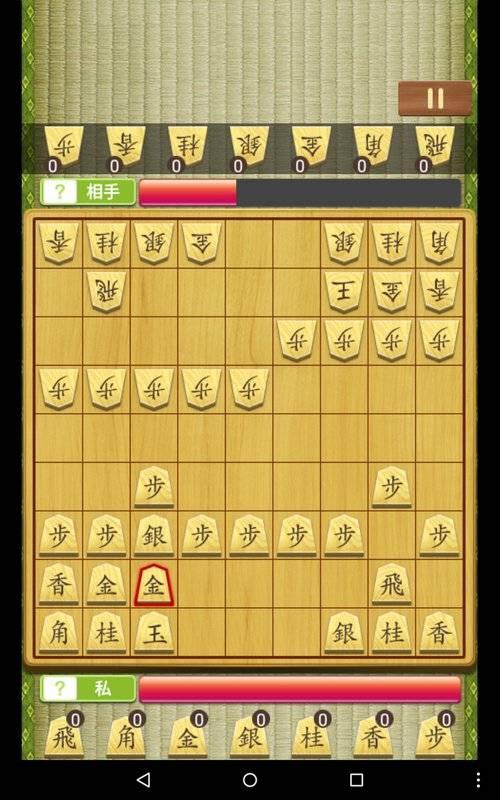 将棋の王截图0