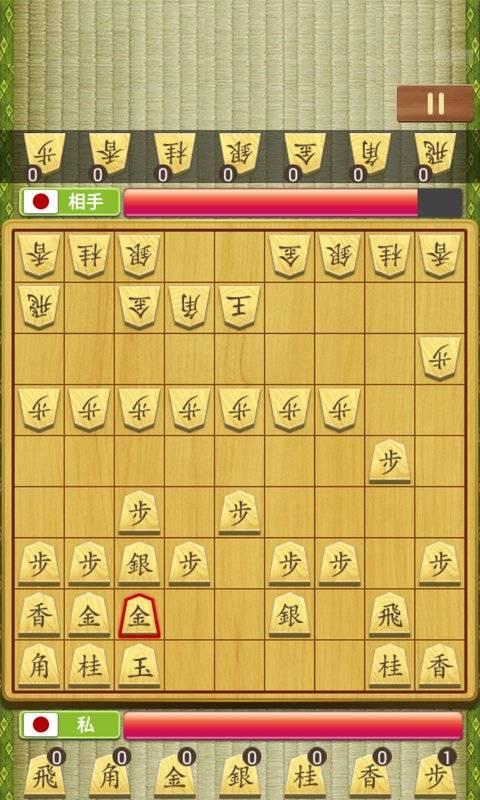 将棋の王截图1