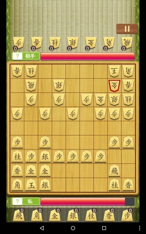 将棋の王截图2