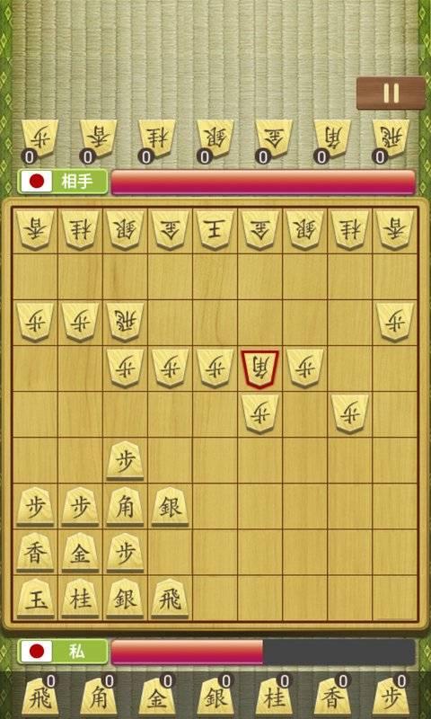 将棋の王截图4