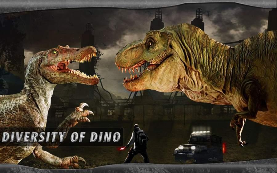 召唤恐龙森林生存