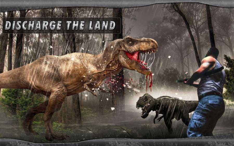 召唤恐龙森林生存截图3