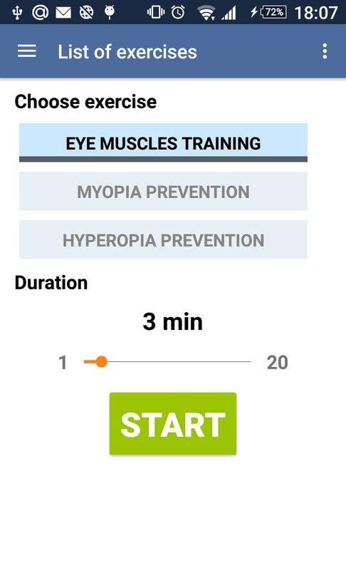 视力锻炼. 提高视力. 免费