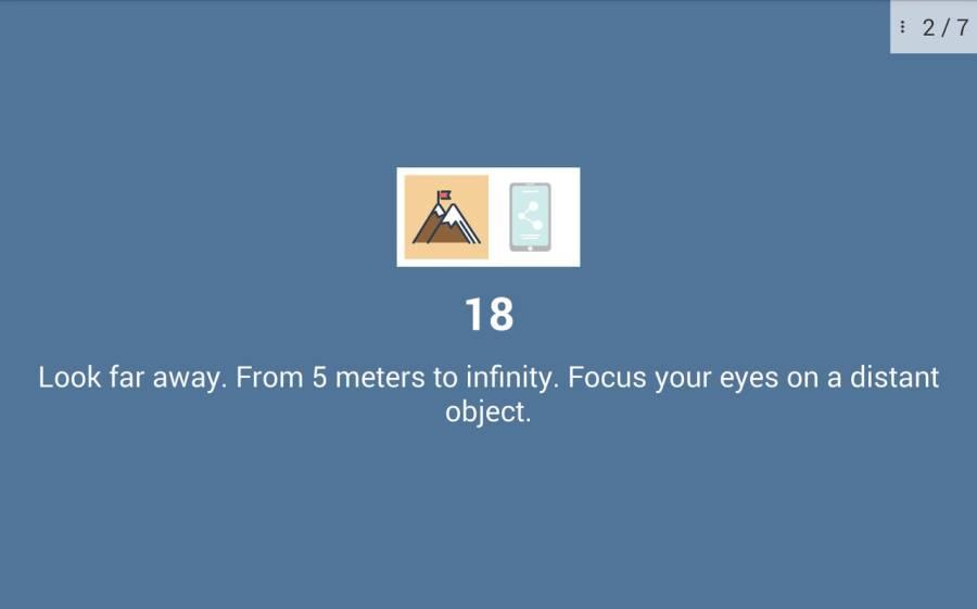 视力锻炼. 提高视力. 免费截图4