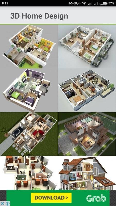 3d家設計截图4