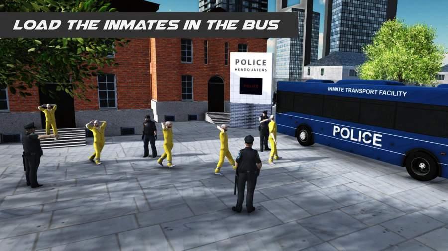 警察飞机运输者3D