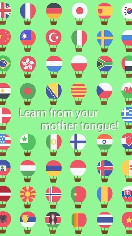 LingoCards游学丹麦语-丹麦文单字卡游戏(免费版)截图5