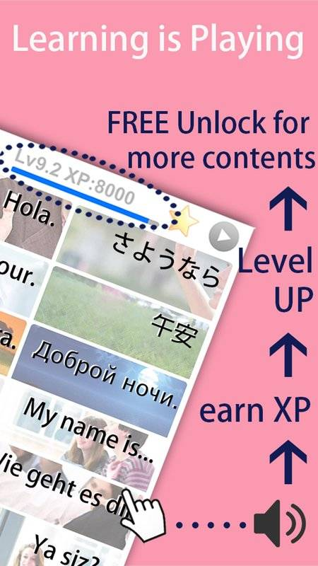 LingoCards游学美式英语-美语单字卡游戏(免费版)