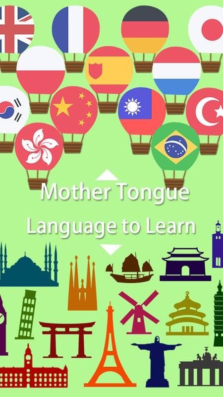 LingoCards游学美式英语-美语单字卡游戏(免费版)截图5