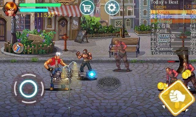 暴力城市:格斗之王截图3