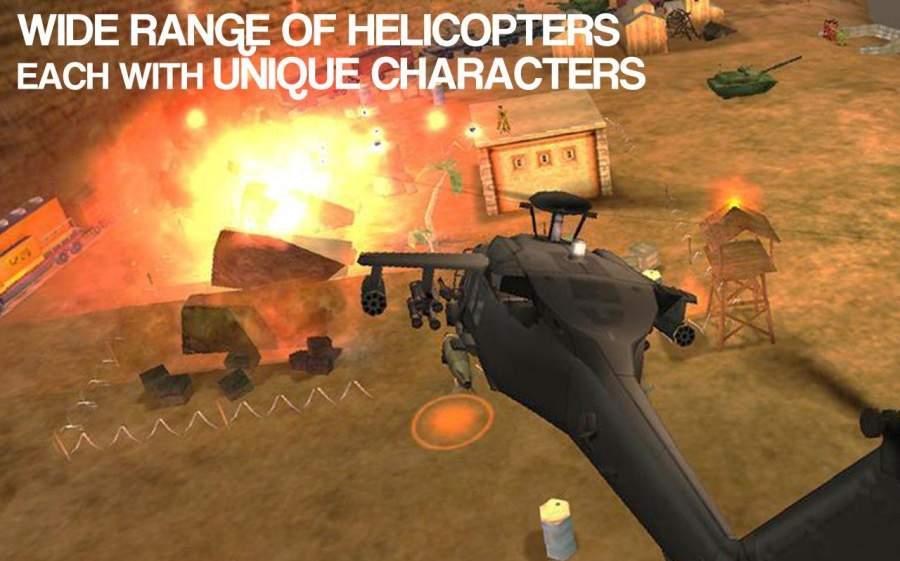 现代武装直升机直升机战斗3D截图0