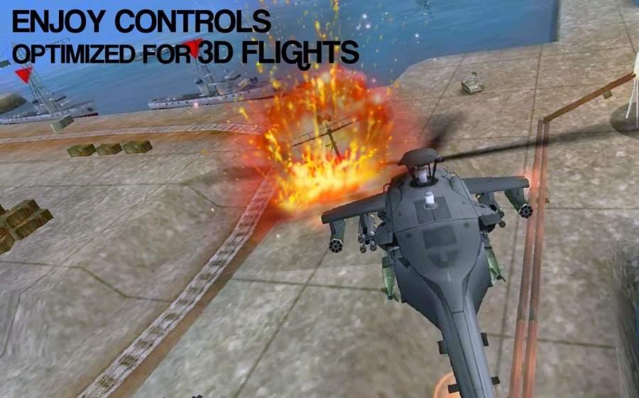 现代武装直升机直升机战斗3D截图1