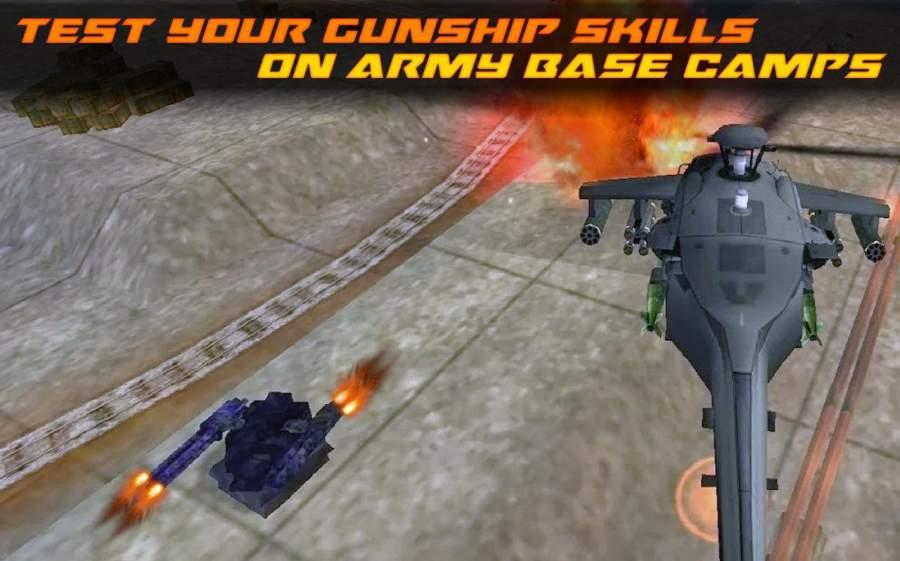现代武装直升机直升机战斗3D截图6
