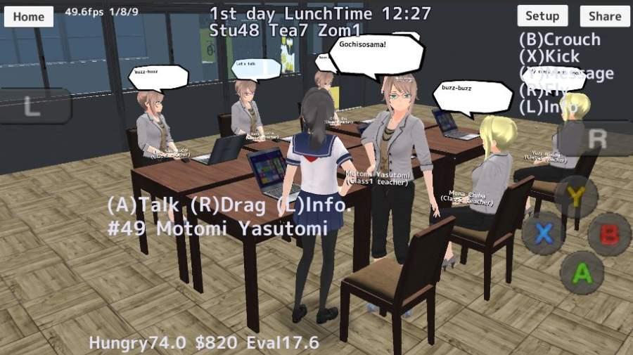 校园女生模拟器截图8