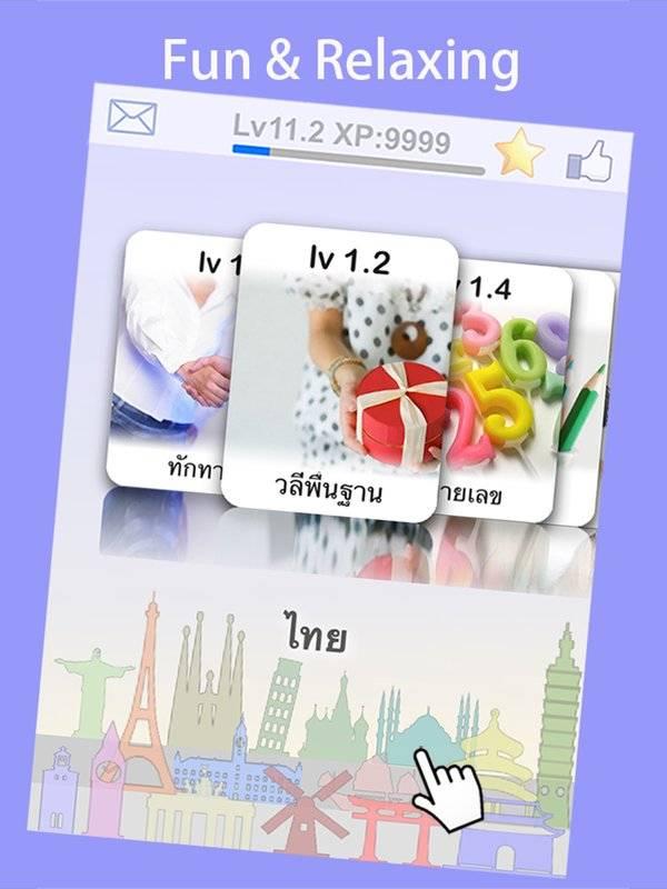 LingoCards游学泰国泰语-泰文单字卡游戏(免费版)截图2