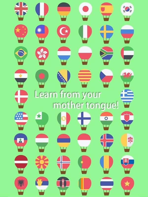 LingoCards游学泰国泰语-泰文单字卡游戏(免费版)截图4