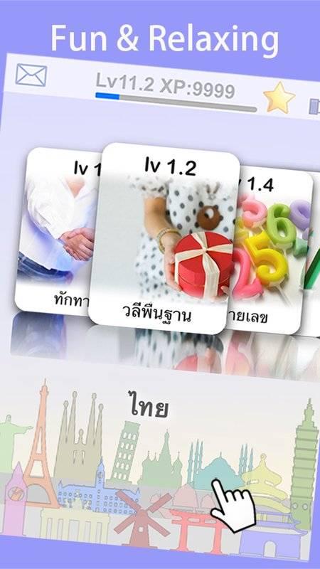 LingoCards游学泰国泰语-泰文单字卡游戏(免费版)截图7
