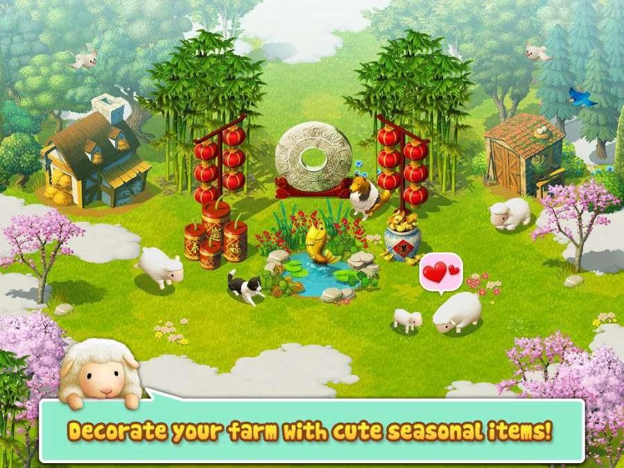 Tiny Sheep - Virtual Pet Game截图4