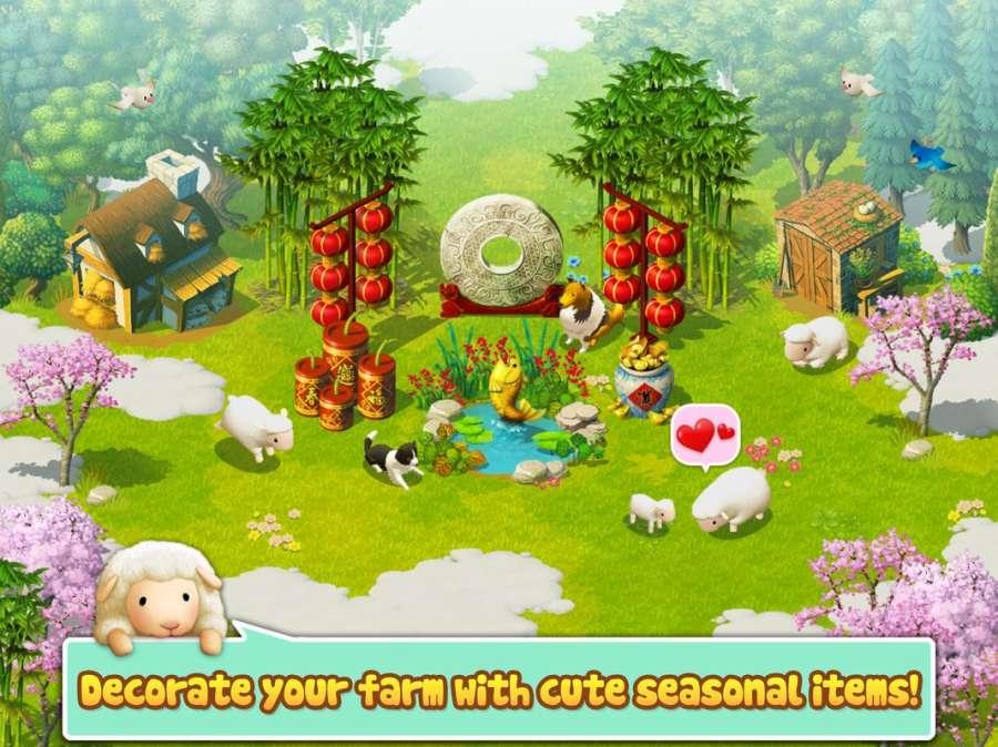 Tiny Sheep - Virtual Pet Game截图5