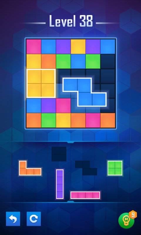 方塊消消樂截图1