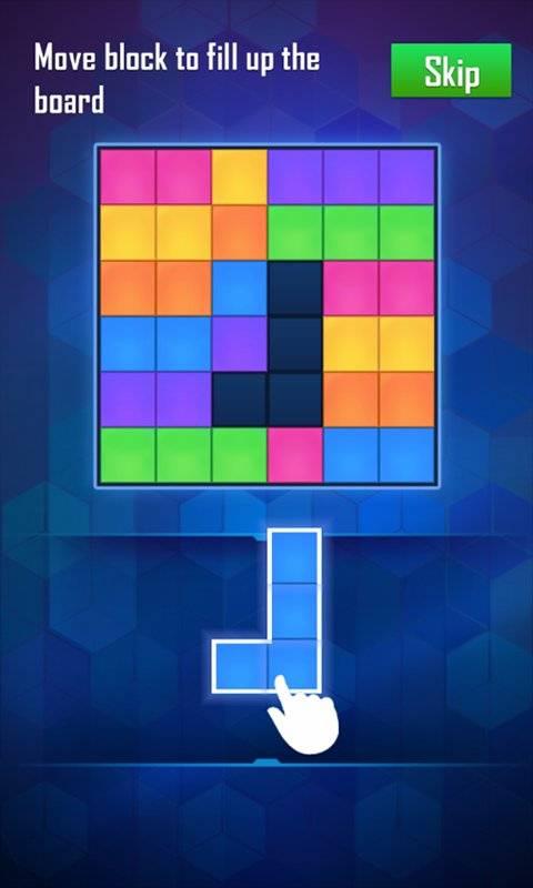 方塊消消樂截图3