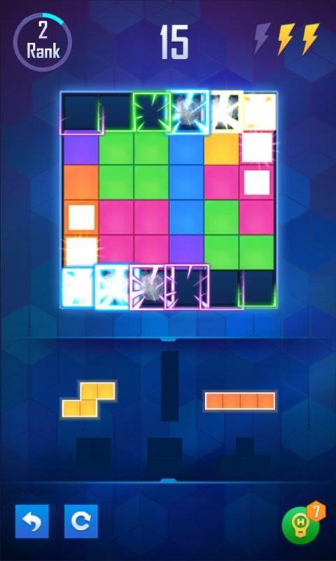 方塊消消樂截图4
