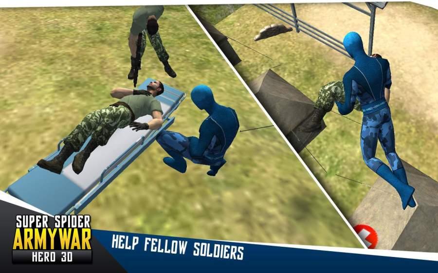 超级蜘蛛军队战争英雄3D截图2