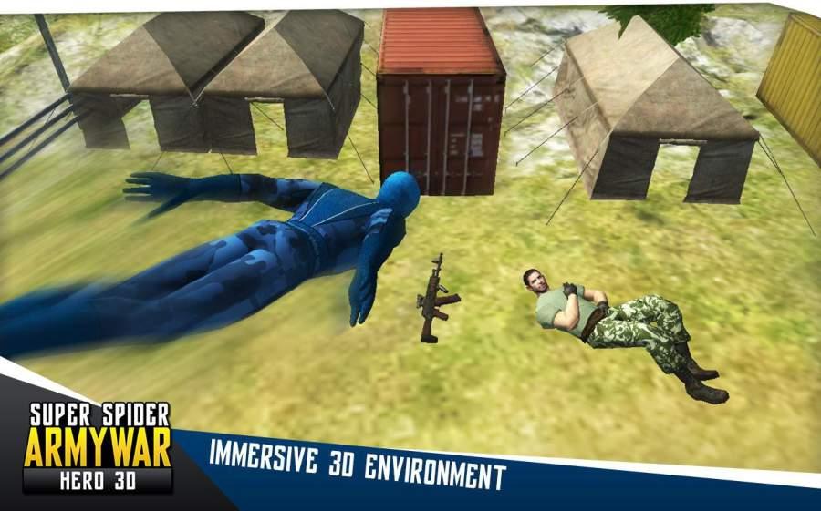 超级蜘蛛军队战争英雄3D截图3