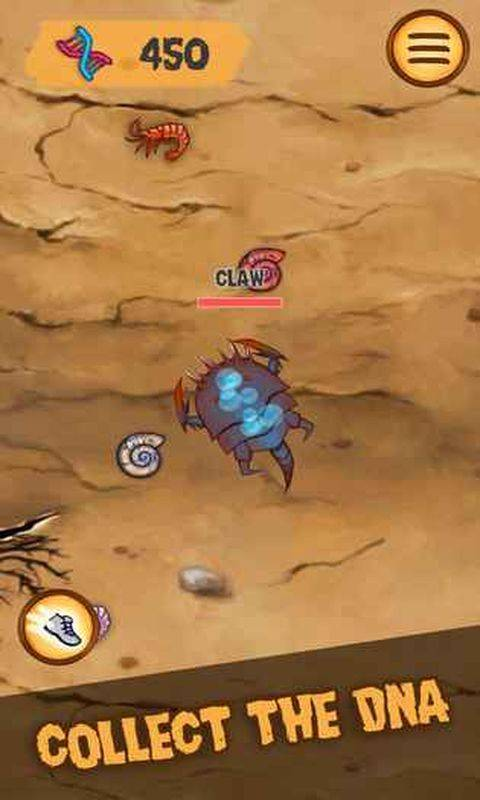 孢子怪物大作战