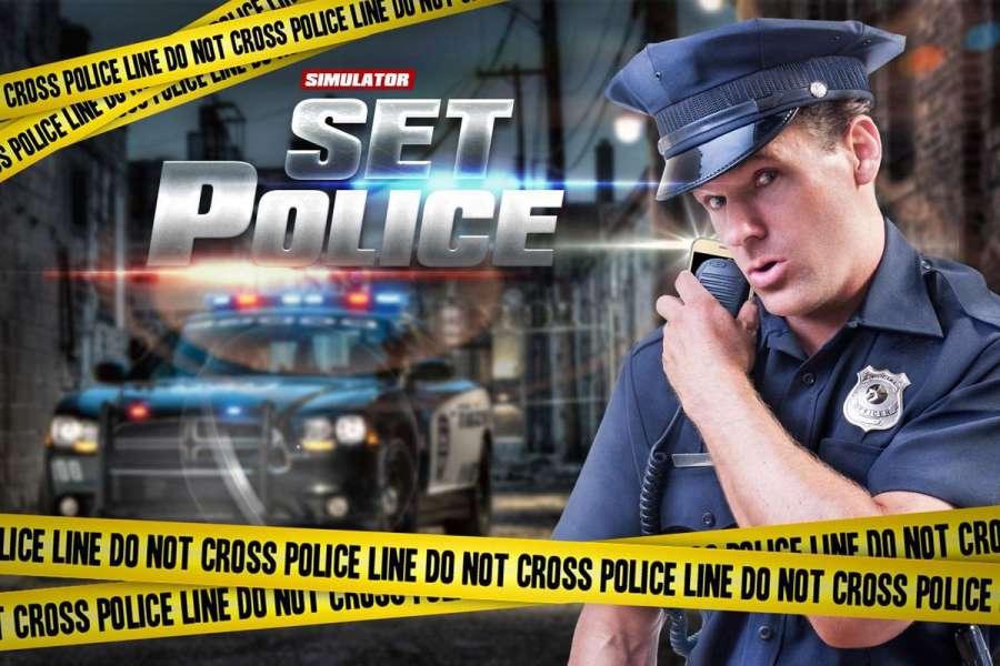 警察设置武器模拟器