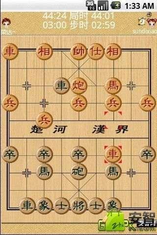 中国游戏中心联网象棋