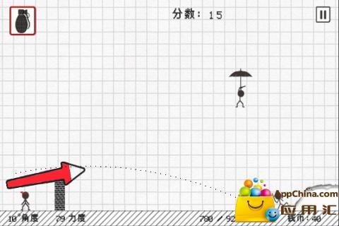 【免費射擊App】炸弹塔防-APP點子