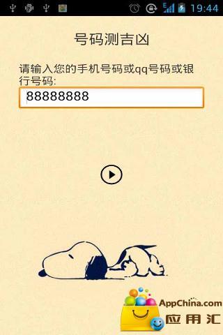 【补档属性】银魂漫画单行本东立版1~40卷打包下载(百度网盘)_银魂吧 ...