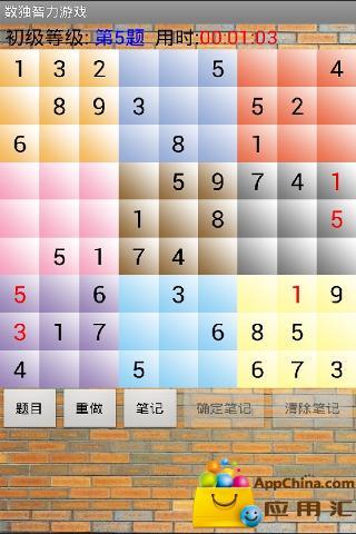 閃耀3D動態桌布 - 1mobile台灣第一安卓Android下載站