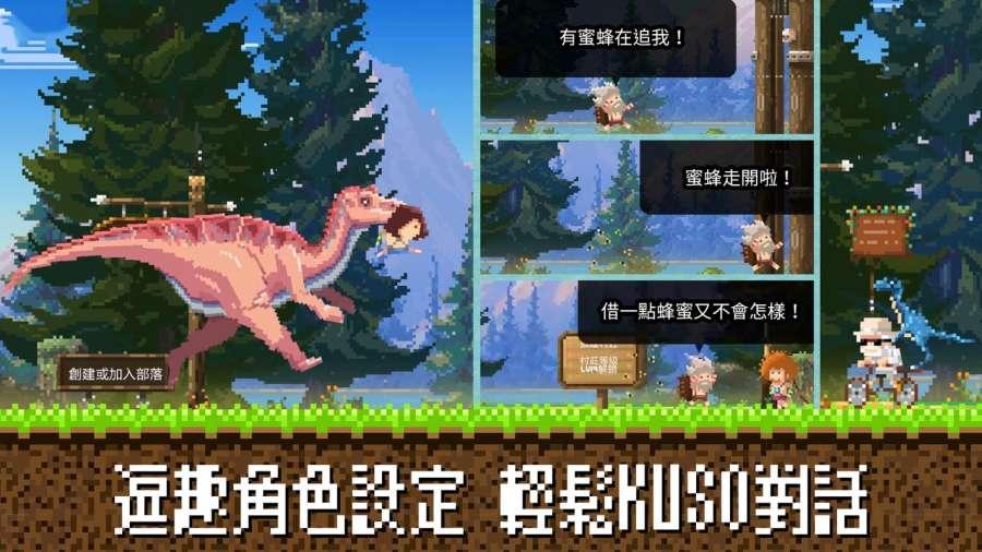 MINI恐龍王