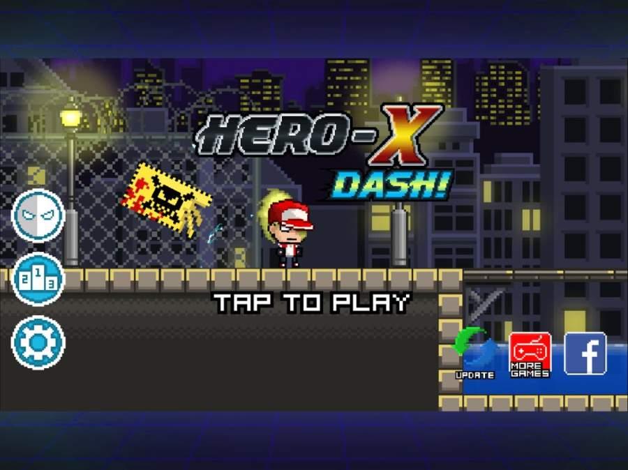 HERO-X: DASH!截图10