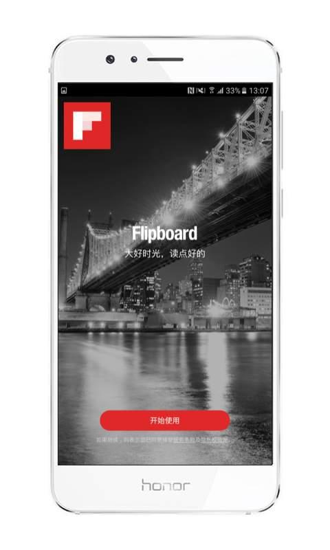 Flipboard Lite截图0