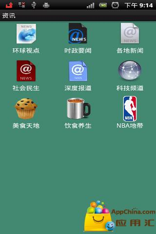 Chinese English Bible 汉英圣经 - Android Apps on Google Play