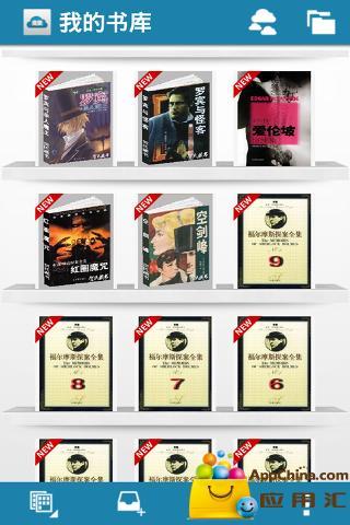 玩免費書籍APP|下載【小说精选】世界侦探小说100部 app不用錢|硬是要APP